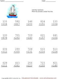 addition addition worksheets make your own free math