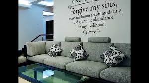 islamic home decor wall decor singapore home decoration for interior design styles