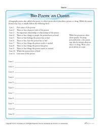 bio poem activity an ocean personification worksheet