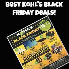 2017 kohl s black friday deals list of the best kohl s black