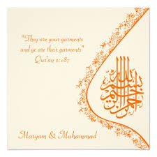 islamic wedding cards personalized islamic wedding invitations custominvitations4u