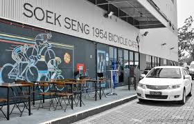 roll royce seletar entree kibbles soek seng 1954 bicycle cafe general aviation