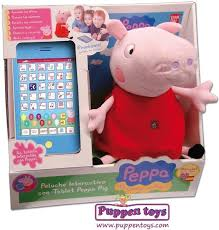 Peppa Pig Plush Bilingual Plush Peppa Pig Tablet Bandai Juguetes Puppen Toys