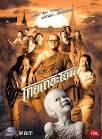 www.alittlebuddha.com Homepage of Wat Thai Las Vegas