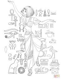ancient egyptian dancing coloring page free printable