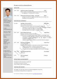 pdf of resume format 10 student cv format pdf new tech timeline