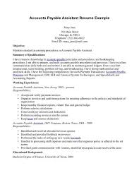 accounts payable resume exles resume sle objectives for accounting chris mccandless into the