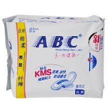 famous in china abc k11 day use sanitary napkin kms formula