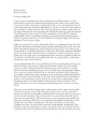 narrative sample essay cover letter example of personal essay for college application cover letter college essay examples of a personal statement college application for narrative collegeexample of personal
