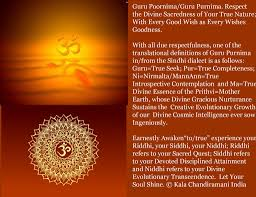 ingeniously guru purnima poornima teachers day elucidating the sacred song