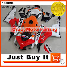 kupuj online wyprzedażowe honda cbr1000rr repsol od chińskich