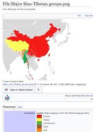 how did the language originate quora