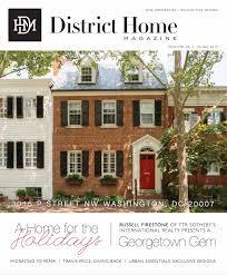 publications u2014 district home magazine