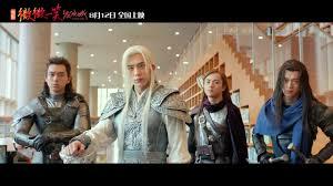 film love o2o chinese movie 微微一笑很倾城 love o2o trailer youtube