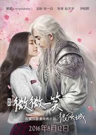 Film Love O2o | love o2o film wikipedia