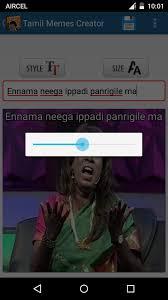 Meme Creator Free Download - tamil memes creator free download of android version m 1mobile com
