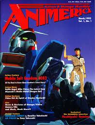ad police animerica magazine march 1993 gundam mermaid forest ad