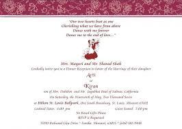 wedding reception quotes wedding reception invitation quotes for rec 91 indian wedding