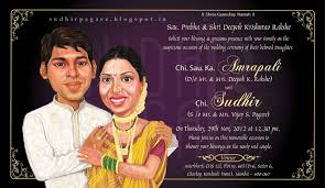 marriage invitation for friends s p my wedding invitation card