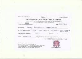 yvo donations to certified u0026 trusted ngos ant