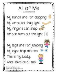 all about me u0027i am u0027 worksheet preschool and toddler lesson plan