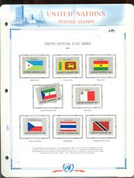 Equatorial Guinea Flag S2100 U0027s