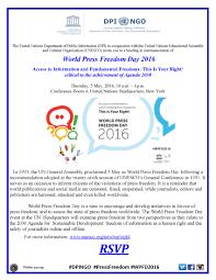invitation to un world press freedom day event