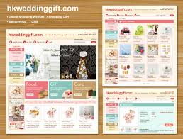 wedding gift shop ultragraphics website design web development edm enewsletter