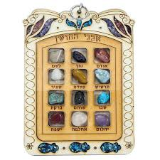 12 tribes stones high priest breastplate hoshen 12 tribes of israel stones wall