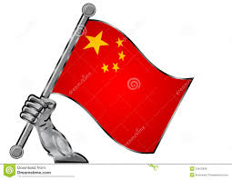 China Flag Waving Clipart Chinese Flag Clipground