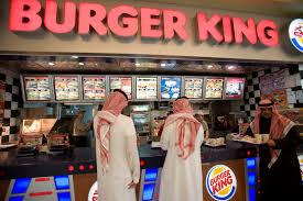 Career At Burger King Burger King Franchise Review Information U0026 Costs