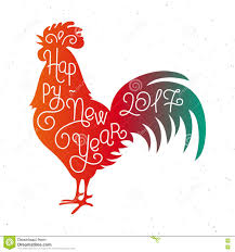 year 2017 card with print rooster design stock vector