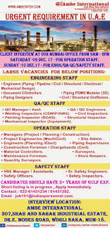 electrical engineering jobs in dubai companies contacts oil and gas job vacancies 2017