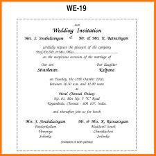 Wedding Invitation Cards Wording 9 Invitation Card Words Park Attendant