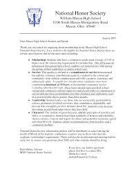 nursing essay sample nhs essay tips examples of nursing essays letter of recommendation letter of recommendation for national honor society cover letter letter of recommendation for national honor society bad essay examples