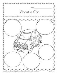 Car Worksheet Kindergarten Writing Prompt About A Car