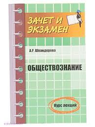 основы философии курс лекций cdpc купить www southernland ru