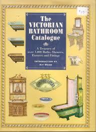 victorian bathrooms versus the steampunk aesthetic cogpunk