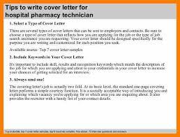 9 cover letter for pharmacy technician hostess resume