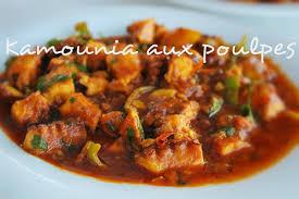 cuisiner poulpe frais ingrédients pour kamounia aux poulpes 2 c à s de concentré de tomate
