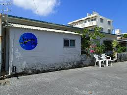 okinawa guest house fushinuyauchi yomitan japan booking com