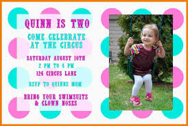 3 birthday invitations examples mailroom clerk