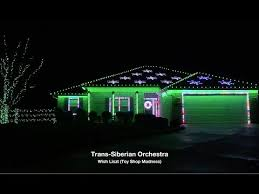 trans siberian orchestra christmas lights wish liszt toy shop madness by trans siberian orchestra christmas