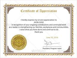 sample certificate of appreciation temaplate 22 download