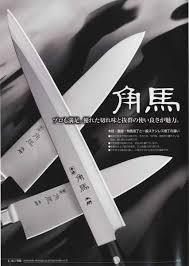 wholesale kitchen knives japanese kitchen knife for kitchener knife for chef wholesale