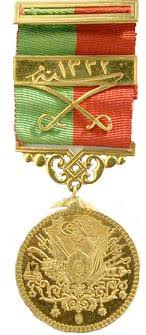 Ottoman Medals Turkey In The World War Medals And Orders