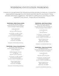 Samples Of Wedding Invitation Card Top Compilation Of Wedding Invitation Wording Couple Hosting