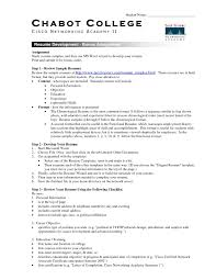 microsoft word 2010 resume templates how to make a resume with microsoft word 2010 how to use
