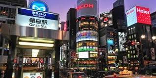 imagenes tokyo japon top 10 hotels in tokyo japan hotels com
