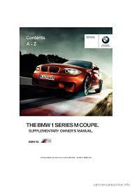 bmw 1m 2011 e82 owner u0027s manual